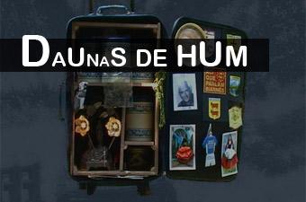 logo-daunas-de-hum